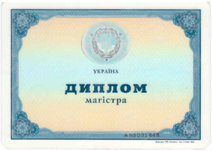 диплом магистра Руслана Виталиевича Барабаша